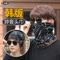 Student neck men Winter warm hundred magic headscarf windproof thick outdoor sports riding mask neck cover