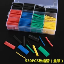 Baocai home department store color shrink tube box safe and durable