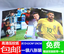 Football star poster Wall sticker HD mural newspaper wallpaper dormitory star Mbapemesi Crow Neymar