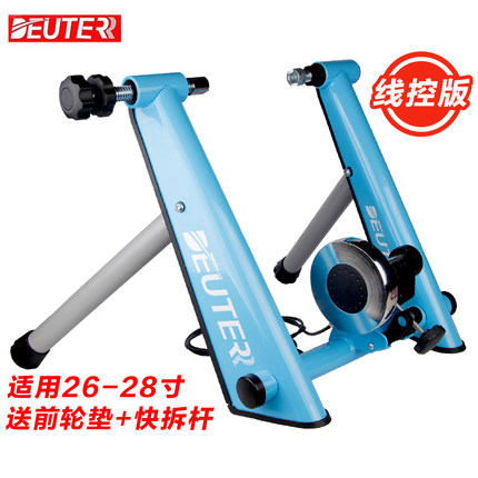 Road mountain bike riding platform magnetoresistive indoor training platform bracket parking rack riding equipment accessories MT06