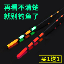 Day and night dual-use gravity sensing night drift discoloration thick tail drift Nano super bright shadowless night fishing electronic float