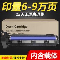 Набор барабанов Xerox S1810 S2011NDA S2010 OPC drum assembly S2420 S2110 S2320 S2520N S242
