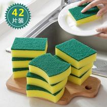 Yousiju cuisine fournitures vaisselle éponge essuyer multi-but ménage de nettoyage décontamination double-face chiffon de nettoyage lavage pot brosse