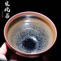 Song Fengzhu famous teacher Ye Liwang built a teacum rabbit milli-pure handmade kung fu master cup large Tianming tea lamp