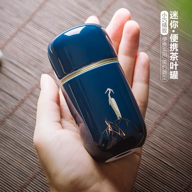 Creative ceramic small tea can tea box flat travel mini portable sealed tank car loaded tea cans