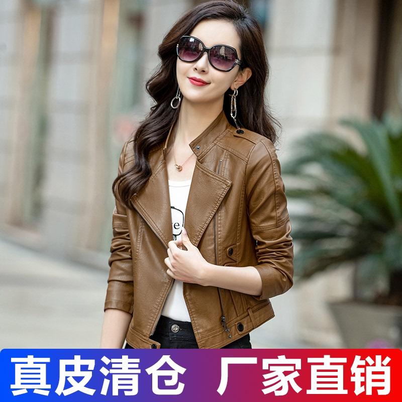 Leather leather female short sheepskin 2020 spring and autumn new leather jacket short Korean version of slim small jacket tide