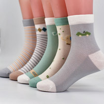 Spring summer children thin breathable cotton boys socks