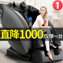 This blog 4d new intelligent Electric massage chair fully automatic household capsule whole body kneading multifunctional massager