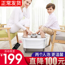Double foot bath automatic foot wash electric massage heating thermostat foot machine Home foot deep barrel artifact