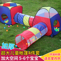 Oversized childrens game tent drilling hole crawling tunnel ball pool game house indoor and outdoor folding tent crawling toys