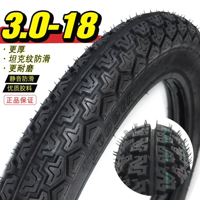 Import 3.00-18 rear tires Motorcycle tires electric car with out-of-band battery car tires tires