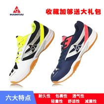 HANTAI hommes et femmes chaussures de volley-ball gaz volley-ball chaussures de sport professionnelles antidérapant résistant à lusure respirant compétition chaussures dentraînement