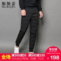 青年加厚修身大码黑色鸭绒男士哈伦裤