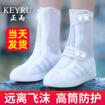 Shoe cover waterproof anti-slip rain shoe cover children rain-proof thick wear-resistant bottom rain boots male silicone foot cover female adults