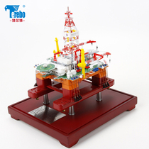 Telbo 1: 700 Offshore Oil 981 Deep water semi-submersible drilling platform model Simulation model Collection gift