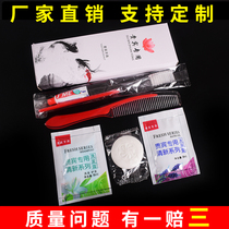 Hotel hotel disposable toiletries Six-in-one dental Hotel hotel toothbrush toothpaste Six-piece set