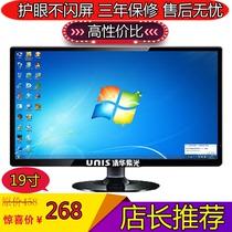 Новый Цинхуа фиолетовый светоэлектрический монитор мозга светодиодный ЖК-экран 19-дюймовый VGA-монитор игровой офис может быть настенным