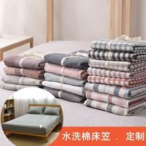 纯棉水洗棉床笠单件保护套定做定制薄厚款100%全棉日式床单床垫套