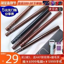 unny eyeliner glue pen Waterproof non-smudging inner eyeliner pen Ultra-fine long-lasting novice Beginner Official flagship store Female