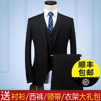 Suit suits mens three-piece suits business occupation small suit Korean version slim groomsmen groom wedding dress