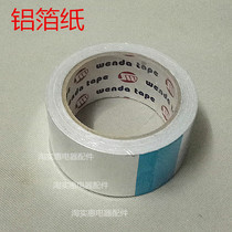 Foil tape heat-resistant aluminum foil paper used in insulation pipe water heater exhaust pipe air conditioning pipe large thickness