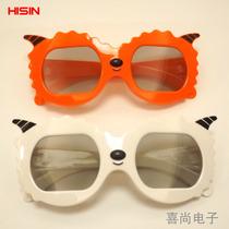 Enfants de lunettes 3d Cinéma dédié circulairement polarisées Non-flashé 3D TV universel Bébé 3D Yeux