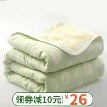Чистый хлопок шесть слоев марли Полотенца Простыни человек двойной дремота одеяло летом прохладный одеяло дети младенец дремота одеяло одеяло