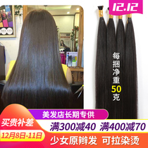 Hair Shan invisible Stealth wholesale nano woman herself grafting hair distribution send the crystal line to connect hair
