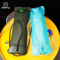 Outdoor camping drinking water bag Portable large capacity foldable soft water bag thickened plastic drinking water bag mountaineering water storage bag