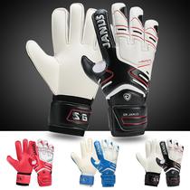 JANUS Classic series with protective finger adult children football goalkeeper glove goalkeeper Gloves JA383