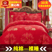 Autumn and winter wedding four sets of big red dragon wedding wedding bedding 1.8m2.0m bed double