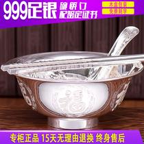 Hengjia silver foot silver bowl 999 sterling silver bowl Tableware Chopsticks spoon set Wedding baby adult certificate