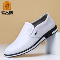 Elderly head white men leather Korean youth summer shoes