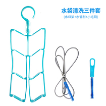 Outdoor water bag inner tank cleaning Three pieces set clear wash cleaning partner maintenance water bag water nozzle cleaning Brush
