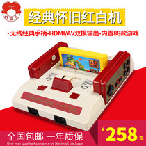 Little Bully Genuine game console FC TV home 80后 plug Kahuangka vintage nostalgic can double handle super Mary Tetris Soul bucket children puzzle classic red and white machine