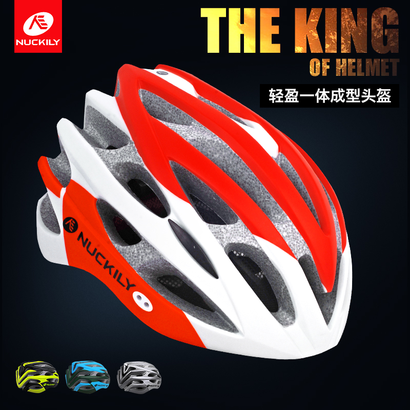 NUCKILY Lightweight Highway Bike Mountainous Bicycle Riding Helmet Protective Safety Cap