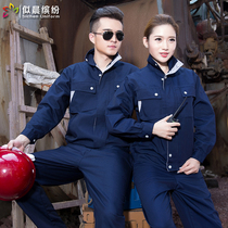 Long sleeve overalls suit male labor insurance clothing auto repair shop factory clothing cotton welding tooling shirt spring and autumn wear