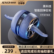 Abdominal wheel abdominal muscle lazy fitness device Belly reduction thin belly artifact Home fitness equipment automatic rebound abdominal device