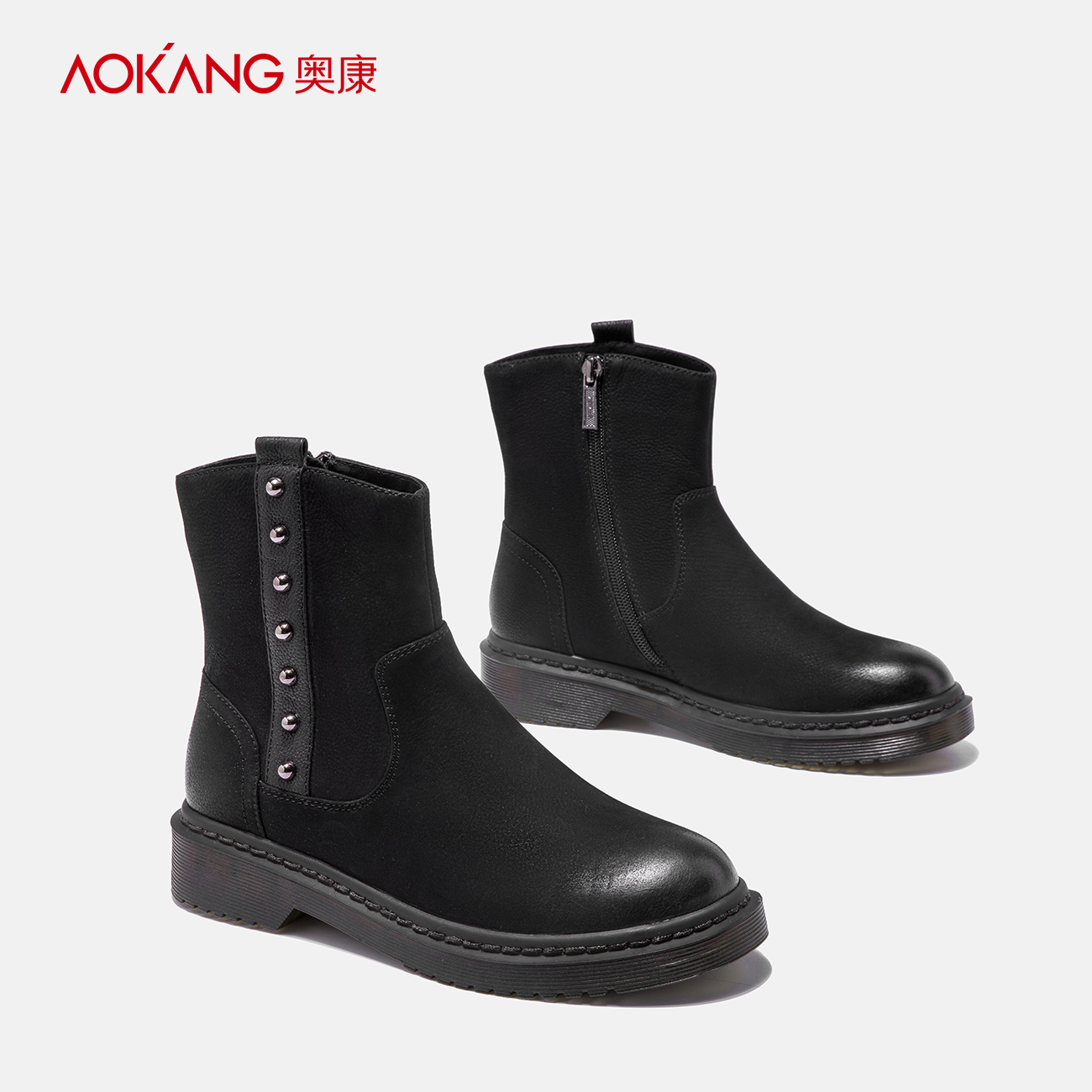 Aokang women's shoes 2018 winter new rivet flat with youth round head women's boots Korean leather fashion short boots