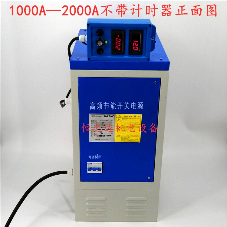 High-frequency switching power supply high-frequency electroplating rectrout electromechanical plating power supply electrolyte galvanizing galvanized chrome