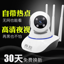 Home anti-theft monitor wireless camera simple anti-theft video machine mobile phone remote WiFi Suite HD