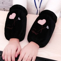 Korean version of autumn and winter cartoon female cuff Office student sleeve anti-pollution work clean short care sleeve housework sleeve