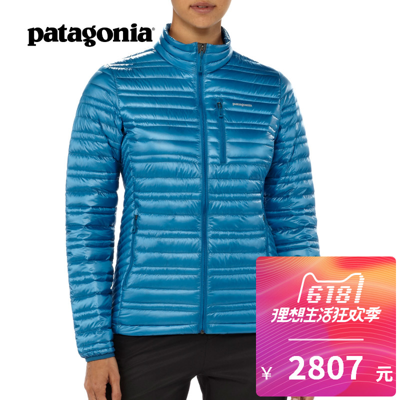 PATAGONIA Ultralight Down Jkt lady's warm down jacket 84762