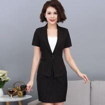 2021 летняя рабочая одежда Деловая одежда женский костюм с короткими рукавами формальный OL офисное интервью тонкий деловой костюм в полоску