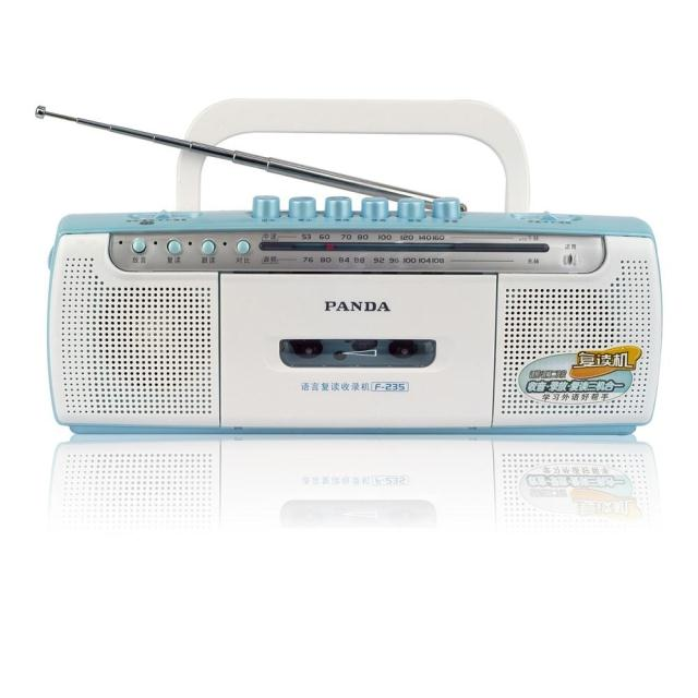 Baoyou Panda F-235 Genuine FM Radio Primary School Students English Cassette Reader Tape Recorder