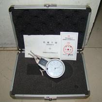 Qinghai Qing amount with table mechanical internal card gauge 5-15mm inner diameter measuring caliper table mechanical internal card gauge