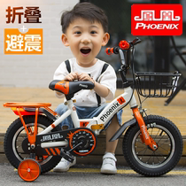 Phoenix Childrens Bike Boys 2-3-4-6-7-10-year-old girl baby bicycle children stack strollers
