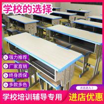 Стол может поднять и поднять один двойной стол и стул подготовки репетиторства класса учащихся средней школы и детский учебный стол