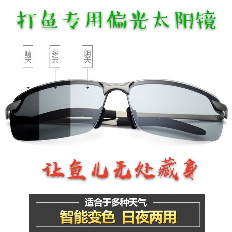 cheap Purchase china agnet [The goods stop production and no stock