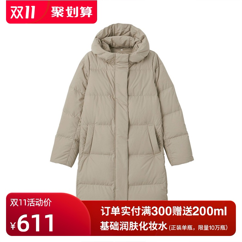Unprinted muJI womens down is not easy to get water ventilated ball coat